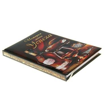 """Ежедневник """"Лучший из лучших"""", твёрдая обложка, А5, 96 листов в Кант"""