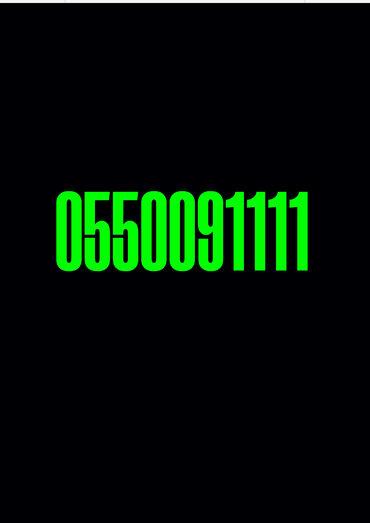 супер-выгодный-мегаком в Кыргызстан: SOS!!! 911!!! Продам номер MegaCom. Отличный подарок для любителей