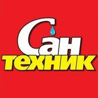 Сантехник. Услуги профессионалного сантехника. в Бишкек