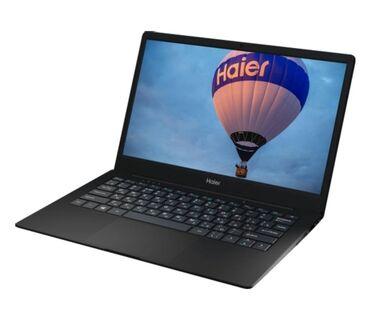 Другие ноутбуки и нетбуки - Состояние: Б/у - Бишкек: Самый тонкий ноутбук под масло новый
