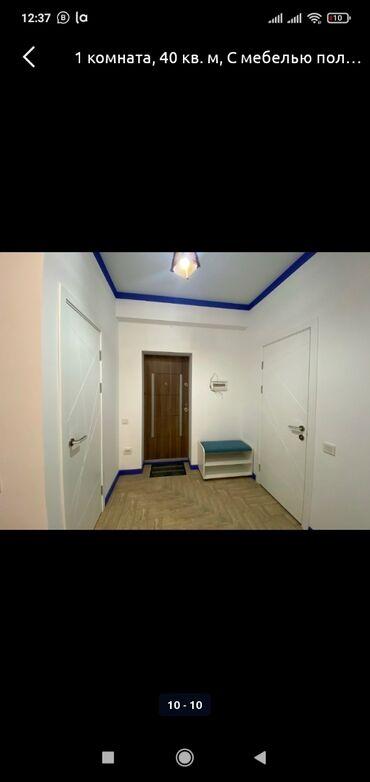 снять квартиру с подселением in Кыргызстан | ДОЛГОСРОЧНАЯ АРЕНДА КВАРТИР: 1 комната, 40 кв. м, С мебелью полностью