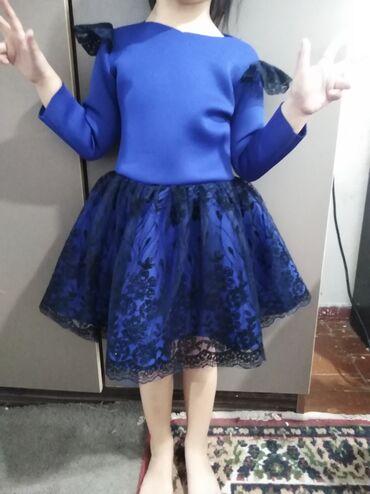 Продаю платье 500с