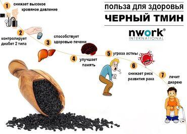 Безусловная польза масла черного тмина⠀Полезные свойства чёрного