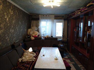 Продается квартира: Общежитие и гостиничного типа, 2 комнаты, 1 кв. м