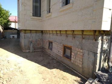 Опытная бригада каменщиков облицовка в Кемин