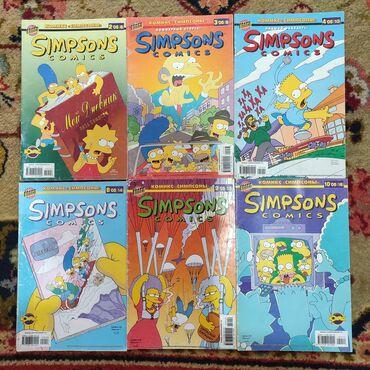 """Комиксы """"Симпсоны"""", в хорошем состоянии (обложки только немного потёрт"""
