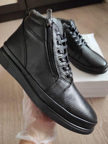 Качественная мужская зимняя обувь с мехом. Производство страна Турция
