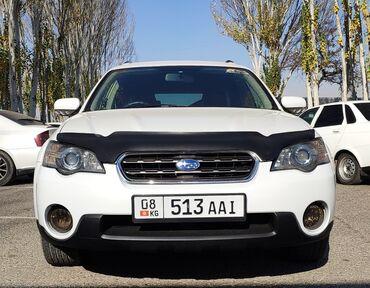 диски на авто bbs в Кыргызстан: Subaru Outback 3 л. 2003 | 208 км