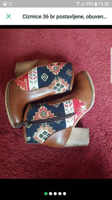 Nove oker cizme u broju 36 😄😄 - Trstenik
