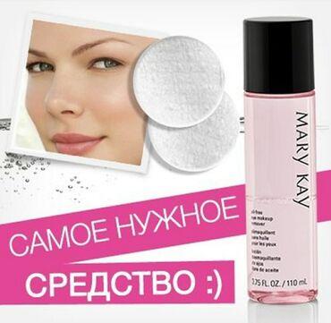 Жидкость для снятия макияжа с глаз