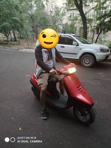 фильтр для вытяжки бишкек in Кыргызстан | ДРУГАЯ БЫТОВАЯ ТЕХНИКА: Продаю или меняю скутер HONDA Takt 24 50 куб пластик целый свежо