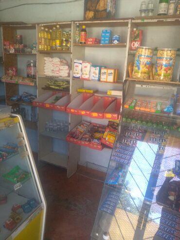 shub naturalnaja ne в Кыргызстан: Магазины