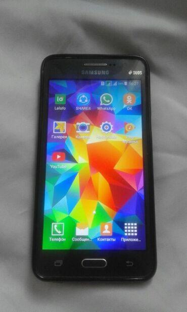 Samsung Grand prime состояние идеальное срочно срочно продаю