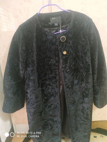 Пальто ткань стриженная нерпа рукав 3/4есть перчатки продавались