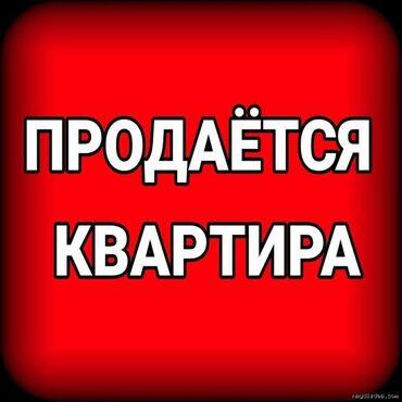 Электроника - Беловодское: Продаю 3 ком КВ,70 кв м.Сахзавод Южная.14000$ Дом кирпич,не