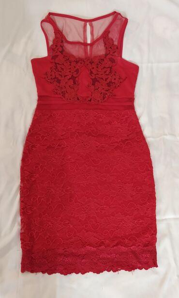 гипюр платье в Кыргызстан: Платье котельное, размер XS-S (40-42), Турция, гипюр. Надевалось 2