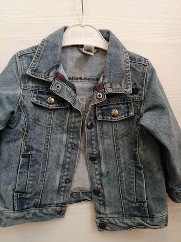 Курточка для мальчика 2-3 года, в идеальном состоянии, производство