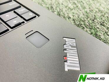 Ультрабук lenovo-thinkpad-модель-x270-процессор-core