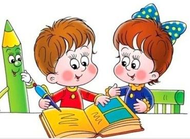 Языковые курсы | Русский | Для детей