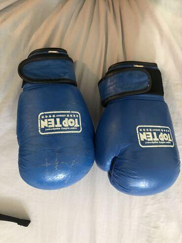 СРОЧНО ПРОДАЮ Боксёрские перчатки для детей от 5-13 лет