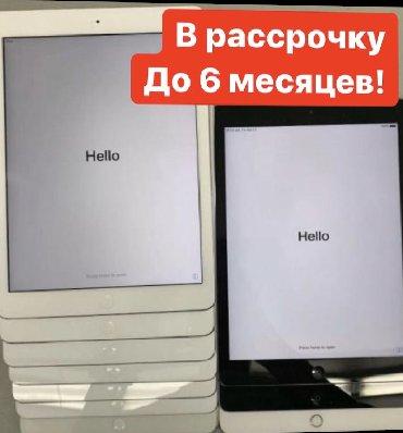 Чехлы для планшетов ipad air - Кыргызстан: IPad Air 16/32/64gb WiFi. Новое поступление из США! Все в отличном/иде
