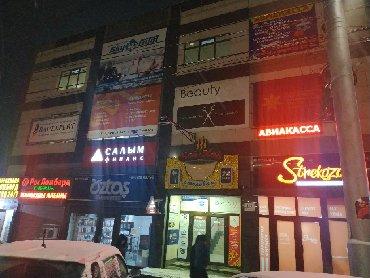 продается-коммерческая-недвижимость в Кыргызстан: Продается коммерческая недвижимость 3х этажное отдельно стоящее здание