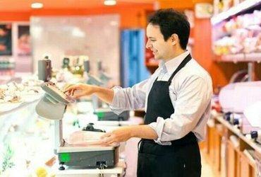Bakı şəhərində Satıcı Oğlan teleb olunur Teecili markete gece smenidi işlemek