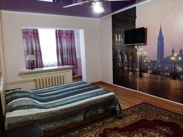квартиры в оше снять на длительный срок in Кыргызстан   ДОЛГОСРОЧНАЯ АРЕНДА КВАРТИР: 1 комната, Постельное белье, Интернет, Wi-Fi, Полотенца, Без животных