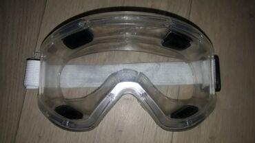 Спорт и хобби - Кашка-Суу: Защитные очки НОВЫЕ