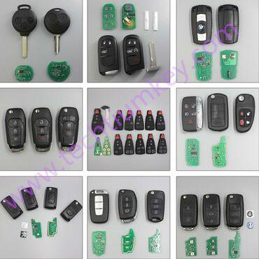 Изготовление ключей Изготовление авто ключейИзготовление чип ключей
