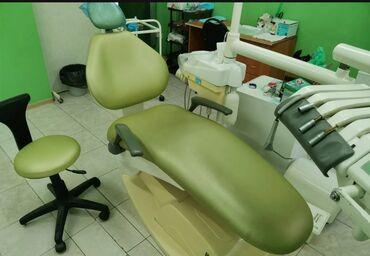 сколько стоит мед в бишкеке в Кыргызстан: Стоматологическая установка в хорошем состояние
