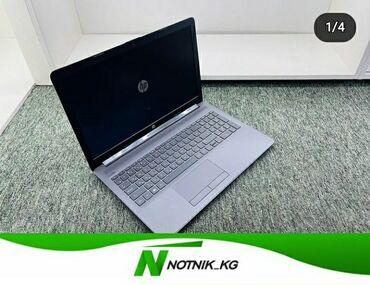 oneplus 8 pro цена in Кыргызстан | XIAOMI: Ноутбук-для программирования-HP-модель-HP 255 G7-процессор-AMD Athlon