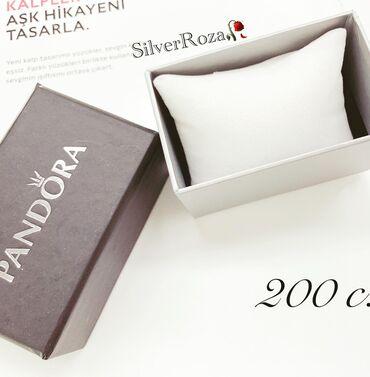 Коробка Пандора, с подушкой и логотипом. Подходит для браслетов.  Цена