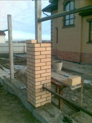 Кладка песокоблок,крыша, евро ремонт делаем все любые сложности