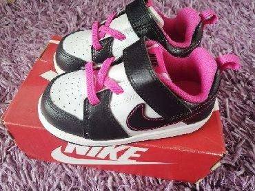 Nove patike Nike, 23,5. 13cm