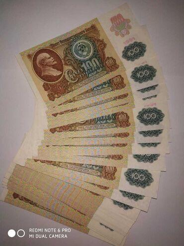 чехол iphone 7 plus в Азербайджан: Kolleksiya ucun press pullar qiymet 3 manatdan baslayir 7 manata kimi