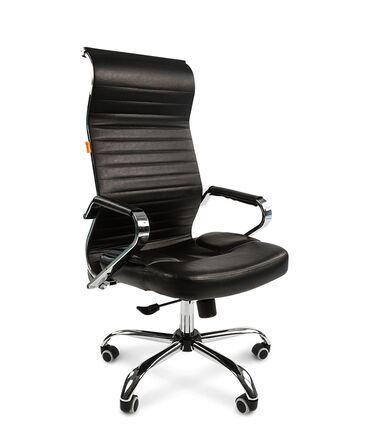 кресло для офиса в Кыргызстан: Кресло, офисное, стул, кресла, для руководителя, для дома, для