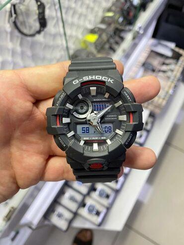 G-shockмодель часов ga700 ___функции : секундомер, будильник, мировое