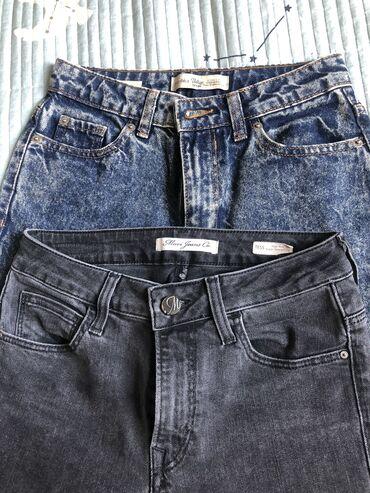 Продаю джинсы, отличного качества, носились пару раз, цена договорная