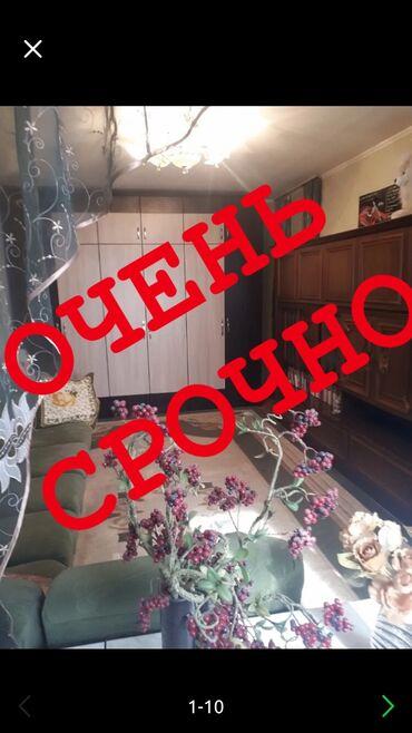 пропись 1 в Кыргызстан: Продается квартира: 1 комната, 35 кв. м