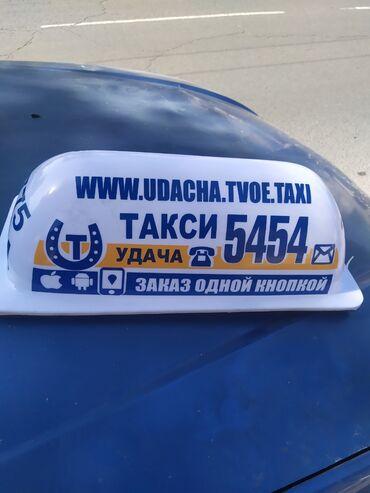 купля продажа авто в бишкеке в Кыргызстан: Продаю чашку срочно Качество идеал. Срочно Срочно Позвоните мне сейча