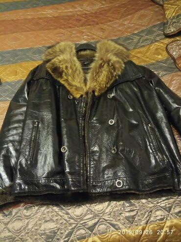 Продаю кожаную куртку(лазерная кожа) Натуральный мех  Состояние отличн