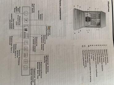 встраиваемая вытяжка для кухни в Азербайджан: HotPoint Ariston mebel içi gabyuyan maşın. Cəmi 7-8 dəfı işlənilib. Əl