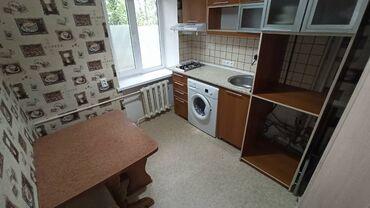продажа комнат в Кыргызстан: Продается квартира: 2 комнаты, 40 кв. м