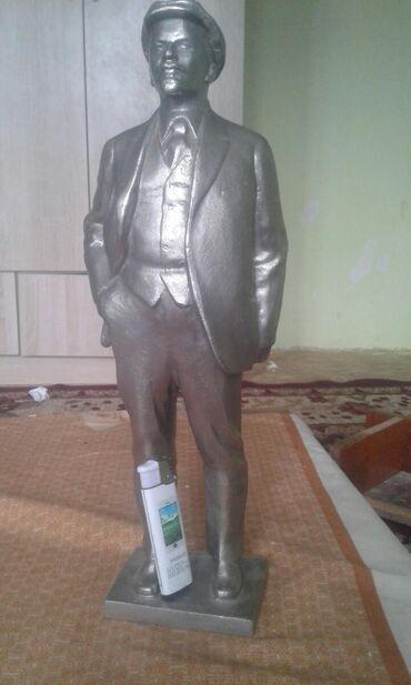 Статуетка Ленина металь слюмин высота