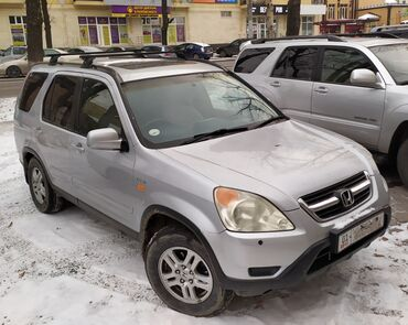 priglashaem v salon krasoty в Кыргызстан: Honda CR-V 2 л. 2003