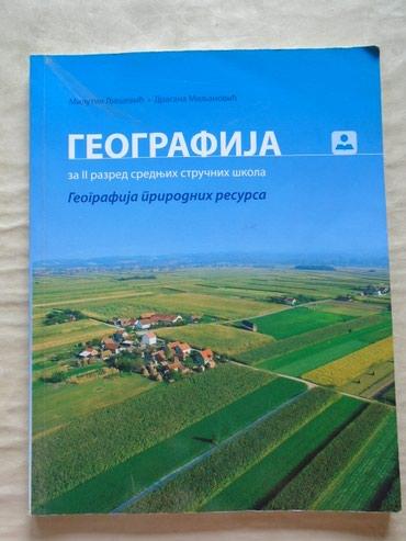 Geografija za drugi razred srednjih stručnih škola. Autori: Milutin - Beograd