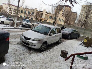 биндеры 160 листов для дома в Кыргызстан: Mazda Demio 1.3 л. 2003 | 1600000 км