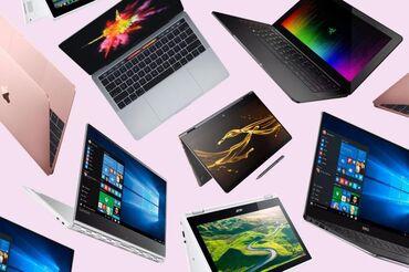 lenovo yoga в Кыргызстан: Ноутбуки в рассрочкуНоутбуки разных фирм (Acer, Asus, Dell, HP