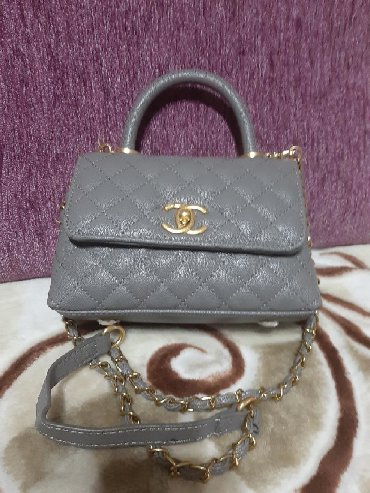 mini stiralnaya mashina в Кыргызстан: Chanel mini, последняя